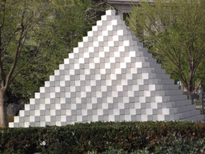 """Pyramid"" outside the Smithsonian Space Museum, but it looks like it belongs in the National Sculpture Garden :)"