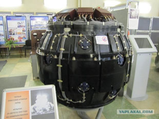 Russian thermonuclear weapon
