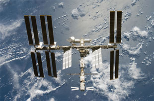 the ISS, home of ... people!