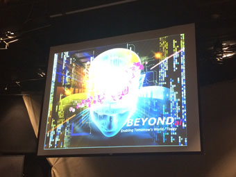 Beyond AI - Humanlike Reasoning